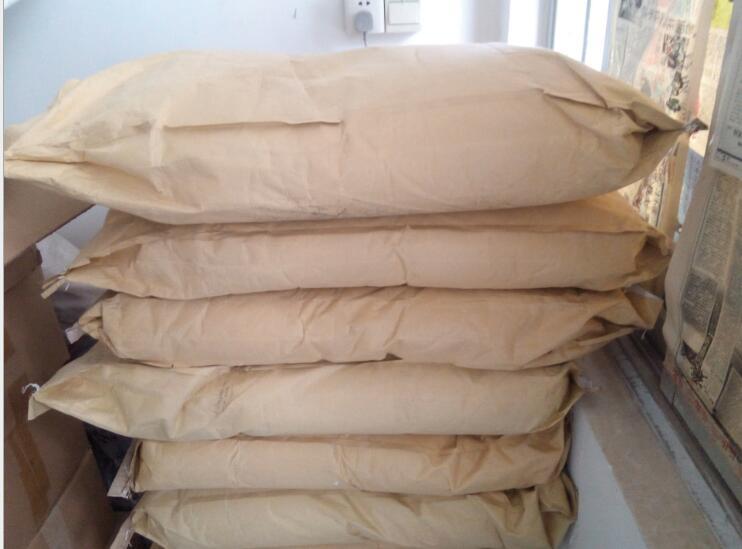 900g/bag Avermectin 1% Granule 1kg avermectin 5% granule