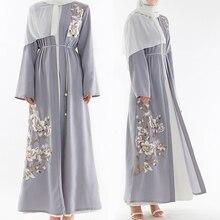 68a4911bb0de3 Buy islamic long coats and get free shipping on AliExpress.com