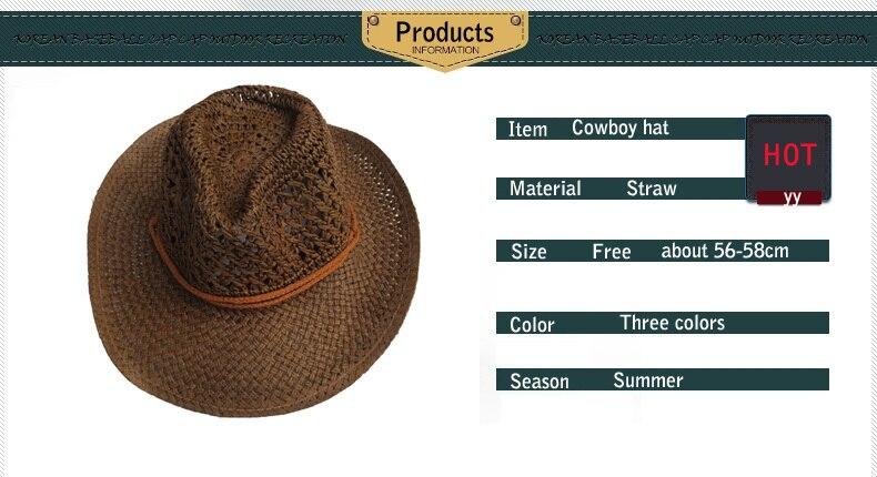 Summer Style Straw Cowboy Hat  1