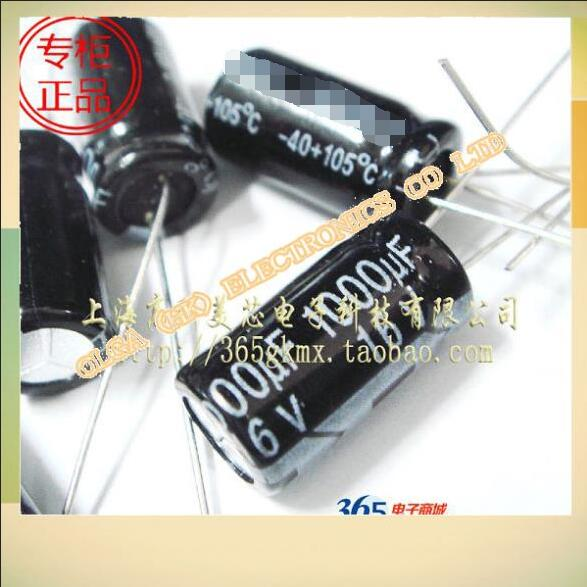 New motherboard aluminium electrolytic capacitors 1000 uf / 16 v 10 x16mm into 10 * 10 16 mm only 5 image