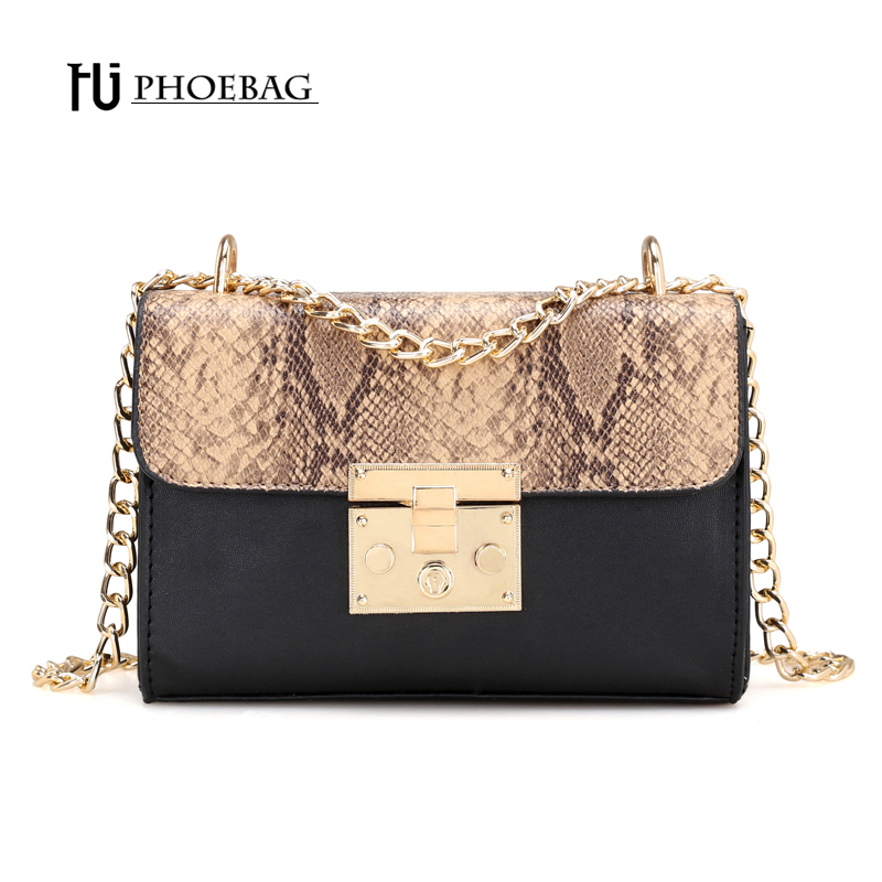 HJPHOEBAG Fashion women shoulder bag gold Serpentine cover ladies handbag PU leather high quality feminine bags HJ-801 yuanyu 2018 new hot free shipping real python skin snake skin color women handbag elegant color serpentine fashion leather bag