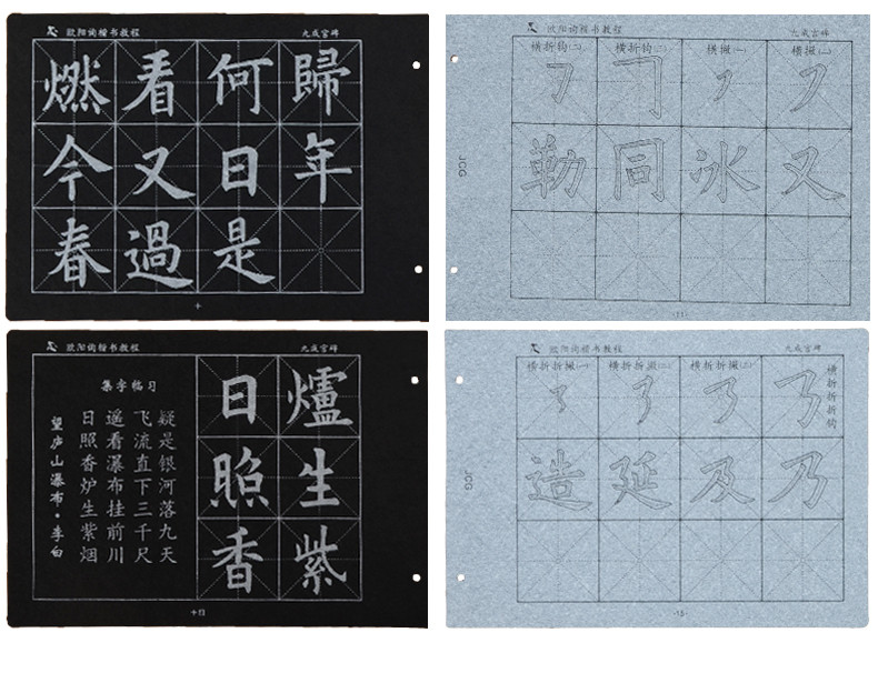 Water Writing Copybook Chinese Calligraphy Writing Book Calligraphy Practice Reuse 16sheets=32pagesWater Writing Copybook Chinese Calligraphy Writing Book Calligraphy Practice Reuse 16sheets=32pages