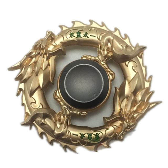 ZXZ Golden Dragon Fidget Spinner