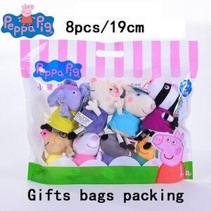 Image 1 - 8 teile/los 19CM Echte Peppa schwein Klassenkameraden Hohe Qualität heißer verkauf plüsch schwein spielzeug Für kinder cartoon puppe geschenk