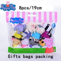 8PCS/lot 19CM Genuine Peppa pig Classmates High Quality hot sale plush pig toys For Children's cartoon doll Gift