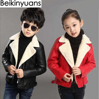 Boy and Girls Leather Jacket Coat autumn/winter New Children Korean Version Plus Velvet Thick Jacket Warm Leather Jacket Cloth