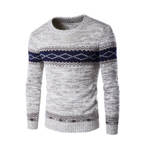 Sweater Men 2019 Brand Pullovers Casual Male O-Neck  Simple Slim Fit Knitting Mens Sweaters Man Pullover S