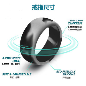 Image 2 - 10pcs Food Grade FDA Silicone Rings 8.7mm Hypoallergenic Flexible Sports Antibacterial Finger Rings Rubber Wedding Ring For Men
