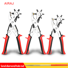 AIRAJ Labor-saving Belt Puncher Multi-function Punching Pliers DIY Manual Household Pants Table Hole Machine Tool