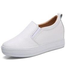 MFU22/Женская обувь хорошего качества; Новинка; сезон осень; повседневная обувь на небольшой белой доске; Женская обувь в Корейском стиле