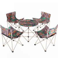 High Quality Outdoor Leisure Chair Folding Chair Fishing Chair Gardern Chair Folding Stool Portable Reinforcement Free