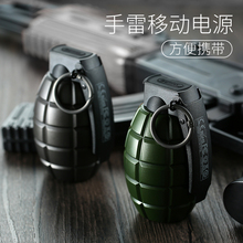 Remax 5000mah Grenade bomb Power bank Portable Charger Exter