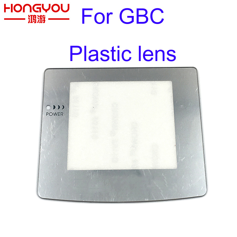 2Pcs Replacement For Gameboy GBC Carton Plastic Silver Screen Lens Protector For Screen Lens