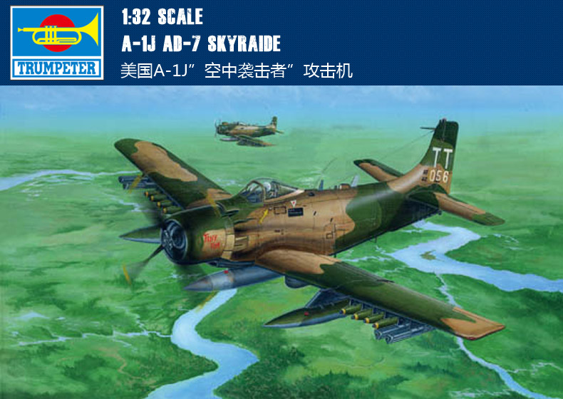 Trumpet 02254 1:32 American A 1J air assailant attack aircraft Assembly model