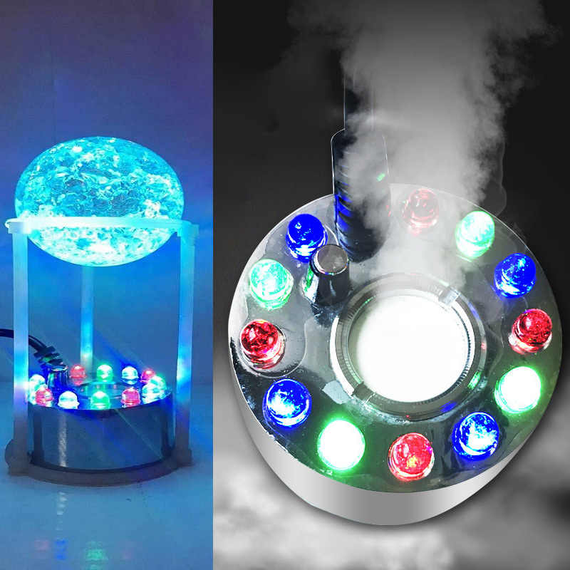 12 Leds Ultrasonic Mist Maker Fogger Water Fountain Pond Fog Machine Atomizer Air Humidifier MDJ998