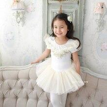 И розничная, балетная юбка для детей 4-8 лет Детское танцевальное платье-пачка танцевальное платье юбка для малышей 306