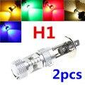 2 шт. H1 Свет 30 Вт LED для Автомобилей Противотуманные Фары Дальнего света Работает Лампа 12 в ПОСТОЯННОГО ТОКА В Белый Красный Синий янтарный