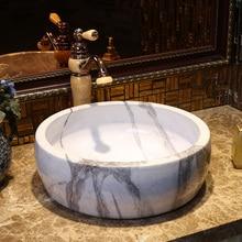 BEIQIAO Europe Vintage Style China Handmade Lavabo Bathroom Sink Ceramic  Basin