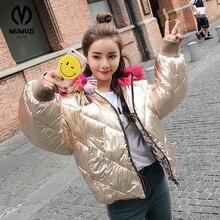 Fashion Women Jackets 2017 new Punk Style Basic Jacket Solid Golden Hooded Female Crop Tops Loose Short Bomber Jacket