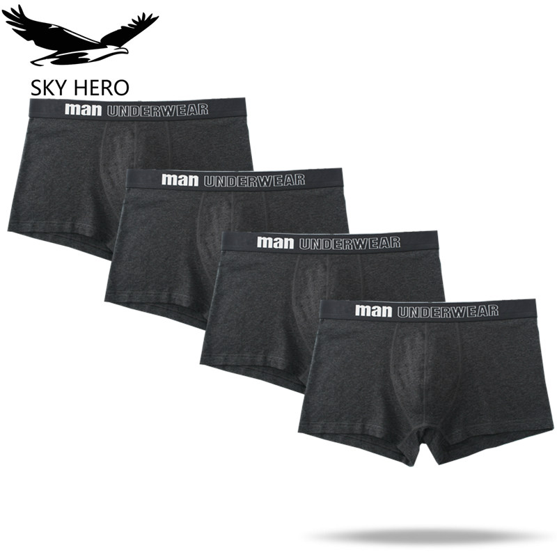 4Pcs/lot 2017 New Striped Mens Cotton Boxer Shorts Boxers Underwear Men Brand Underpants Comfortable Breathable Male Panties