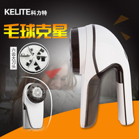 1PCS Lint Remover Brown and White Rechargeable Bulb Trimmer Six Shave Wool Implement Cutting Tools Clothes Clip Shave