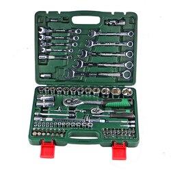 EEN Set Sleutels Voor Auto Reparatie Ratelsleutel Set Universele Socket Hoofd Combinatie Torque Gear Spanner Collection Hand Tool kit
