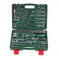 Un juego de llaves para la reparación del coche Llave de trinquete de conector Universal de la combinación de par de llave colección de herramientas de mano kit de
