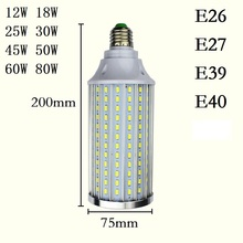 E26 E27 E39 E40 LED Bulbs Lamp 12W 18W 25W 30W 45W 50W 60W 80W 5730 chips Corn Lights 110V 220V Cool Warm White Lampada 5pcs/lot