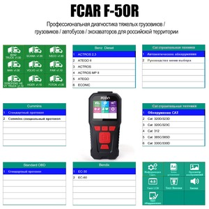 Image 3 - Fcar F50 R Heavy Duty Truck Diesel OBD2 Scanner Voor Grote Bus Graafmachine Motor Abs Transmissie Obd 2 Auto Diagnostiek ODB2 scanner