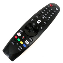 NEW remote control For LG Magic Select 2017 Smart television AM-HR650 Rplacement AN-MR650A Fernbedienung