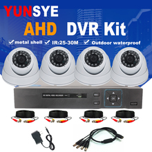4CH DVR Monitoring System AHD Kit Camera Kit Day and Night AHD Dome Camera Kit VGA HDMI Output Metal Outdoor Waterproof 2.0mp