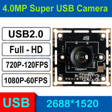 HQCAM 3,0 megapíxeles 1/3 pulgadas OV4689 alta tasa de Fram Módulo de cámara USB para Android Linux Windows Mac,120fps 720P, 60fps 1080P