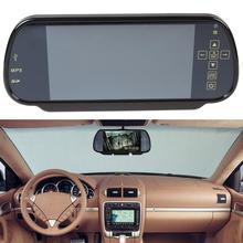 12 В Монитор Автомобиля Парковка Обратный Монитор заднего вида 800*480 Цифровой Экран 7 Дюймов Автомобиля (MP5)