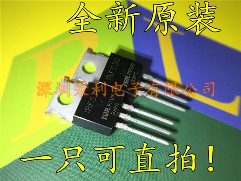 Price IRF530