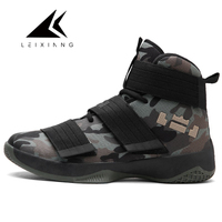 New High Top Basketball Shoes Men Zapatos Hombre Ultra Boost Green Camouflage Basket Homme Men Women
