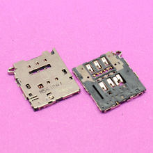 YuXi 1pcs For Samsung Galaxy S6 EDGE G920 G920F G9200 G925 G9250 G925F dual SIM card Reader Tray slot socket card adapter.(China)
