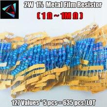 2 ワット 1% 127valuesx5pcs = 635 個 1R 〜 1 メートル 1% 金属皮膜抵抗アソートキット