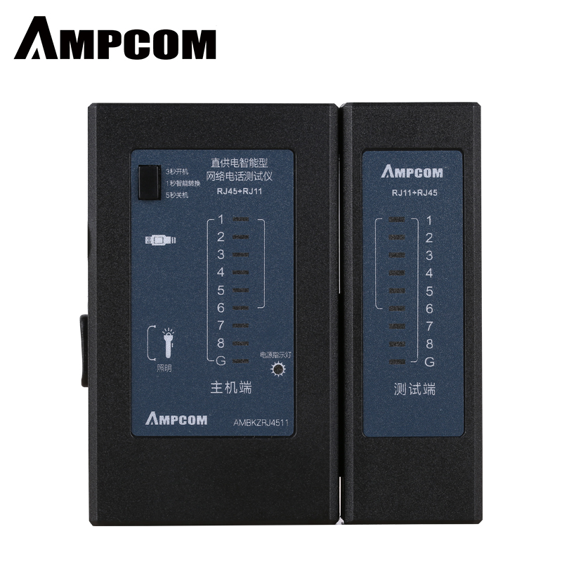 AMPCOM Automatic Series Black Network Cable Tester Detector RJ45 RJ11 RJ12 Cat6 Cat5 Lan Ethernet Cable Wire Test Tool