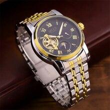 Masculino トップブランドメンズ機械式時計自動トゥールビヨンムーンフェイズファッションの高級ステンレス鋼男性時計レロジオ QLLS