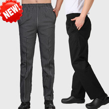 Chef pants  new style kitchen chef work hotel waiter full