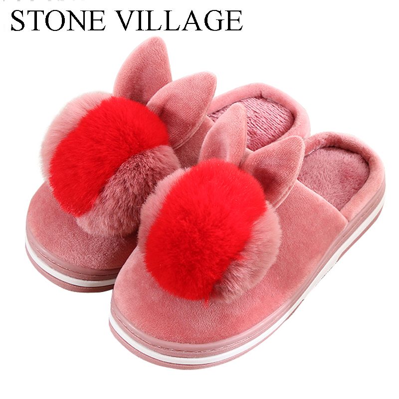 Lovely Rabbit Plush Ball Women Slippers