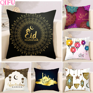 QIFU 45x45cm Happy Eid Mubarak Pillowcase Ramadan Decor Islamic Muslim Party Decor Islam Supplies Ramadan Kareem Eid Al Adha(China)
