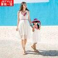 Семья установить одежду для матери и дочери платье чешские соответствия мать и дочь больших размеров семья наряд пляж платья