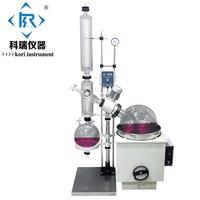 RE1002 Vacuum Rotary evaporator/rotavapor with electric heating water oil bath for Lab vacuum distillation