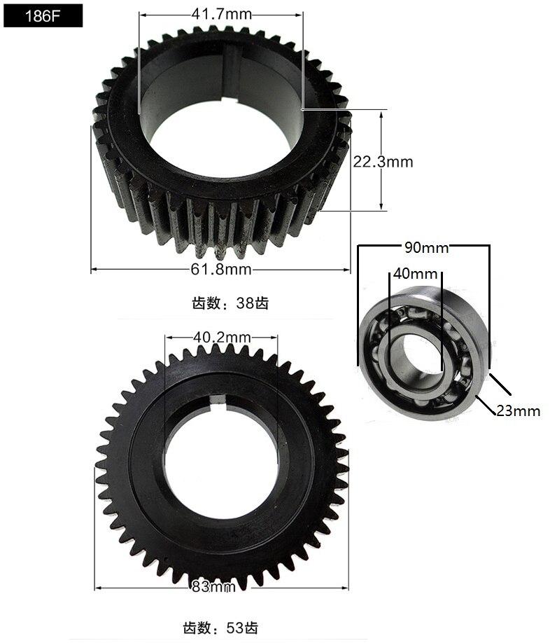 Livraison gratuite moteur diesel 186F roulement roues vilebrequin conique utilisation sur générateur costume kipor kama marque chinoise