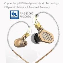 SENFER SFR DT8 2DD+2BA Hybrid 8 Drives Unit earphones In Ear DJ HIFI Earplhone Monitor IEM With MMCX Interface K3003 K2 SE846 UE