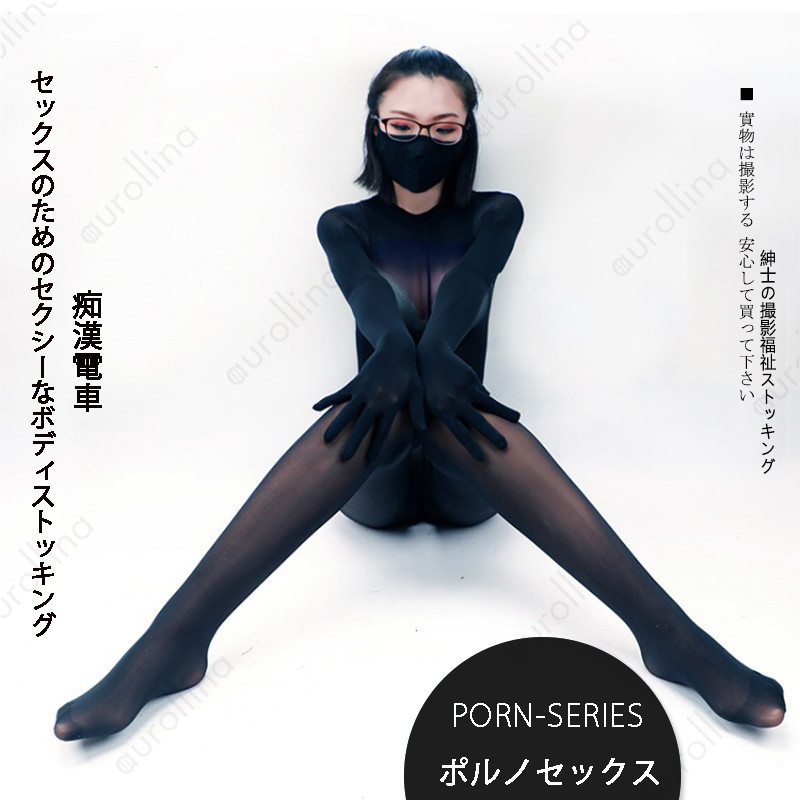Bondage Pantyhose Bodystocking Fetish Oil Thin Tights Super Shiny Overall Pantyhose Fantasy Close Crotch Oily Integrate Gloves