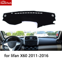 HochiTech For Lifan X60 2011 2016 Dashboard Mat Protective Pad Shade Cushion Photophobism Pad Car Styling