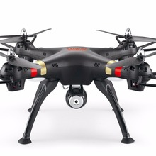 RC Drone Toys Portable Four Axis Aircraft Aerial UAV Quadcopter Stabilized Helicopter FPV Remote Control Quadcopter