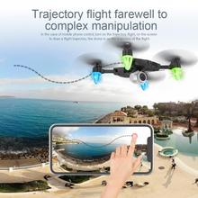 F69 FPV RC Drone With 1080P HD Wide Angle Camera Headless Mode Trajectory flight Folding Holdable Wifi Quadcopter #25 lensoul xt 1 headless mode 2 4ghz 4ch full hd 1080p camera drone throwing mode fixed high folding uav receiving packet